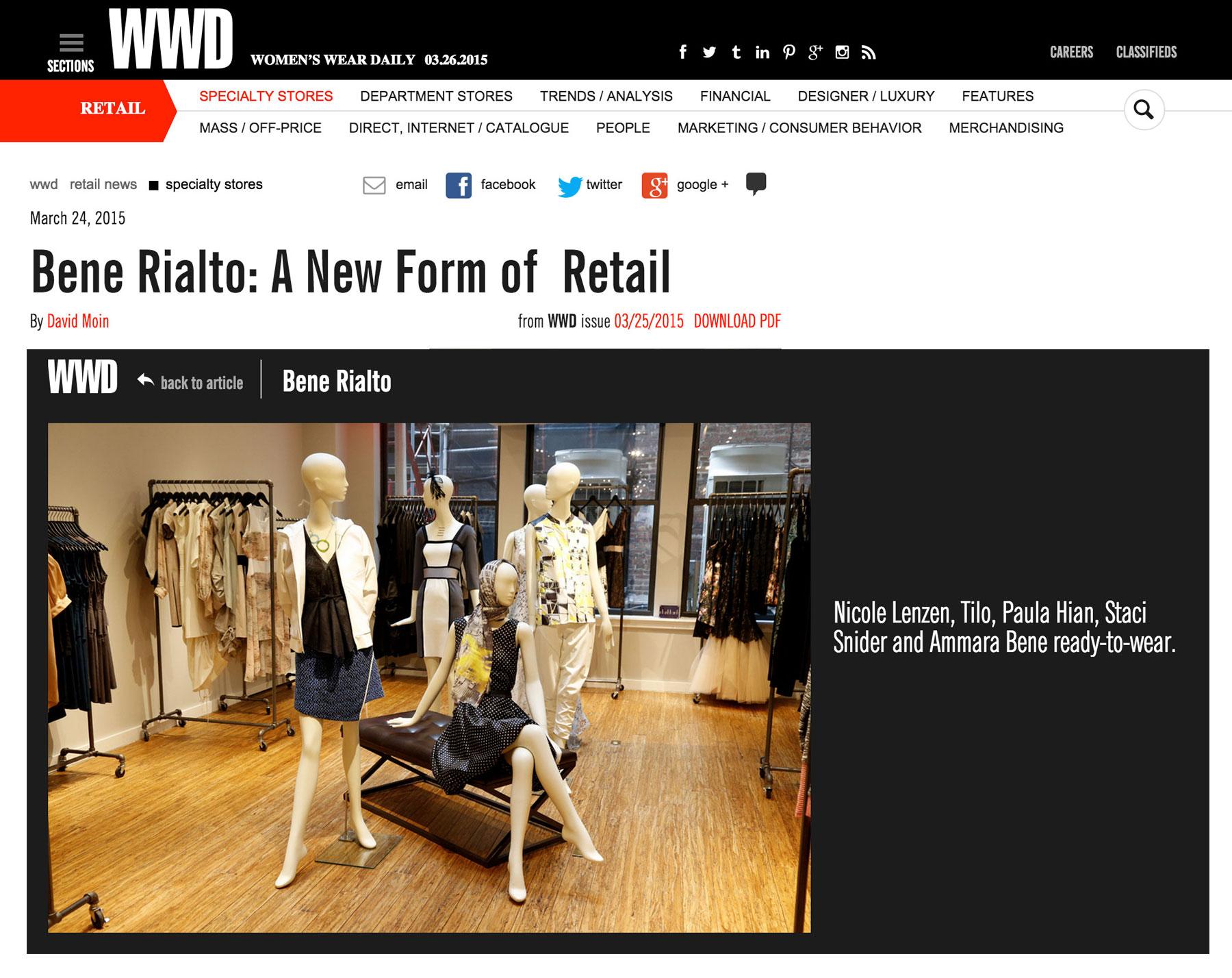 wwd_article